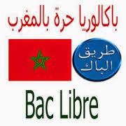 Bac libre maroc